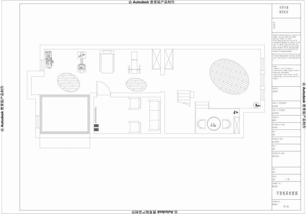 远洋天著-新古典装修风格-421平米装修设计理念