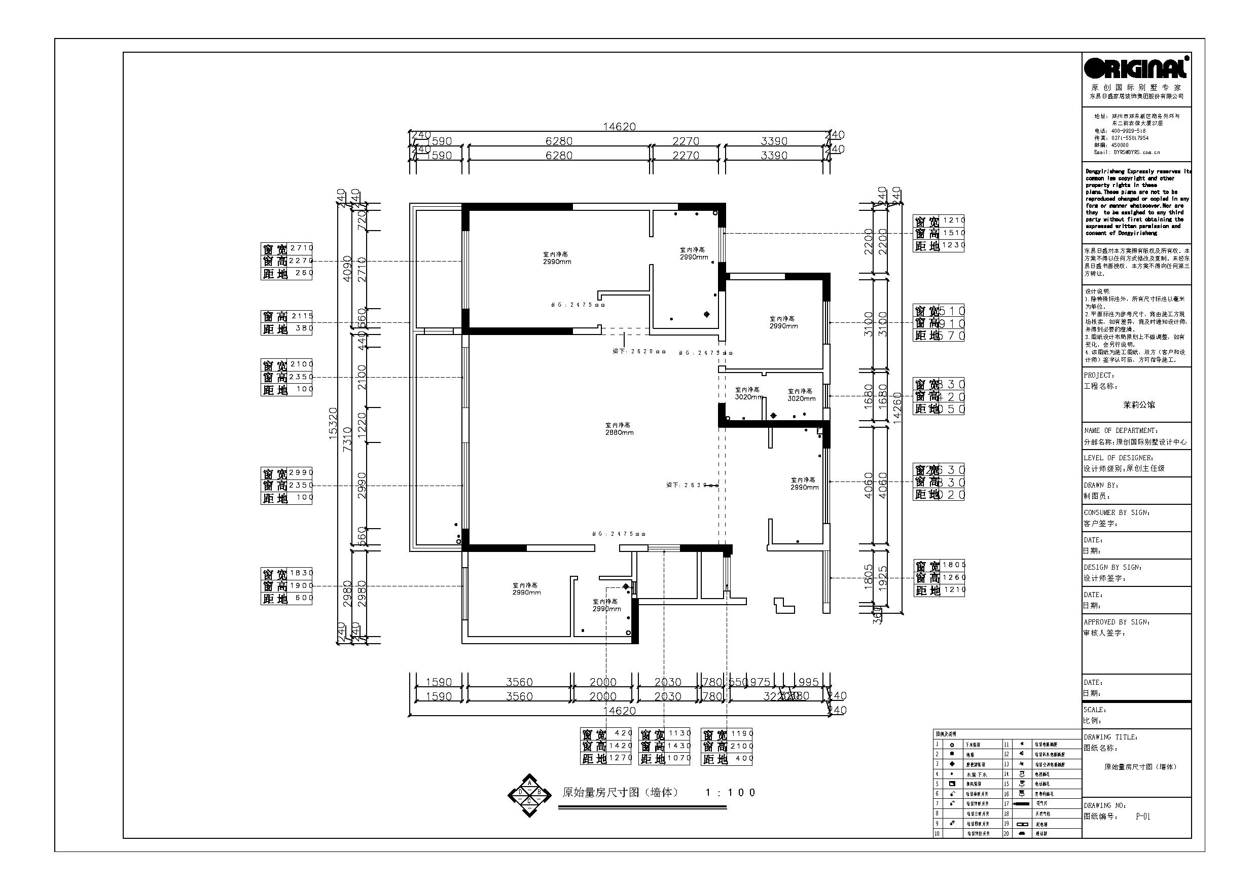 茉莉公馆195㎡现代轻奢风格装修效果图装修设计理念