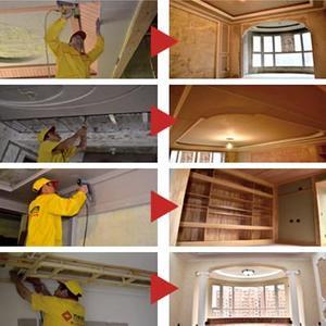 装饰装修施工做好墙面乳胶漆工艺是重点