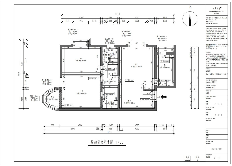 万国城小区-85平米-现代简约-装修效果图装修设计理念