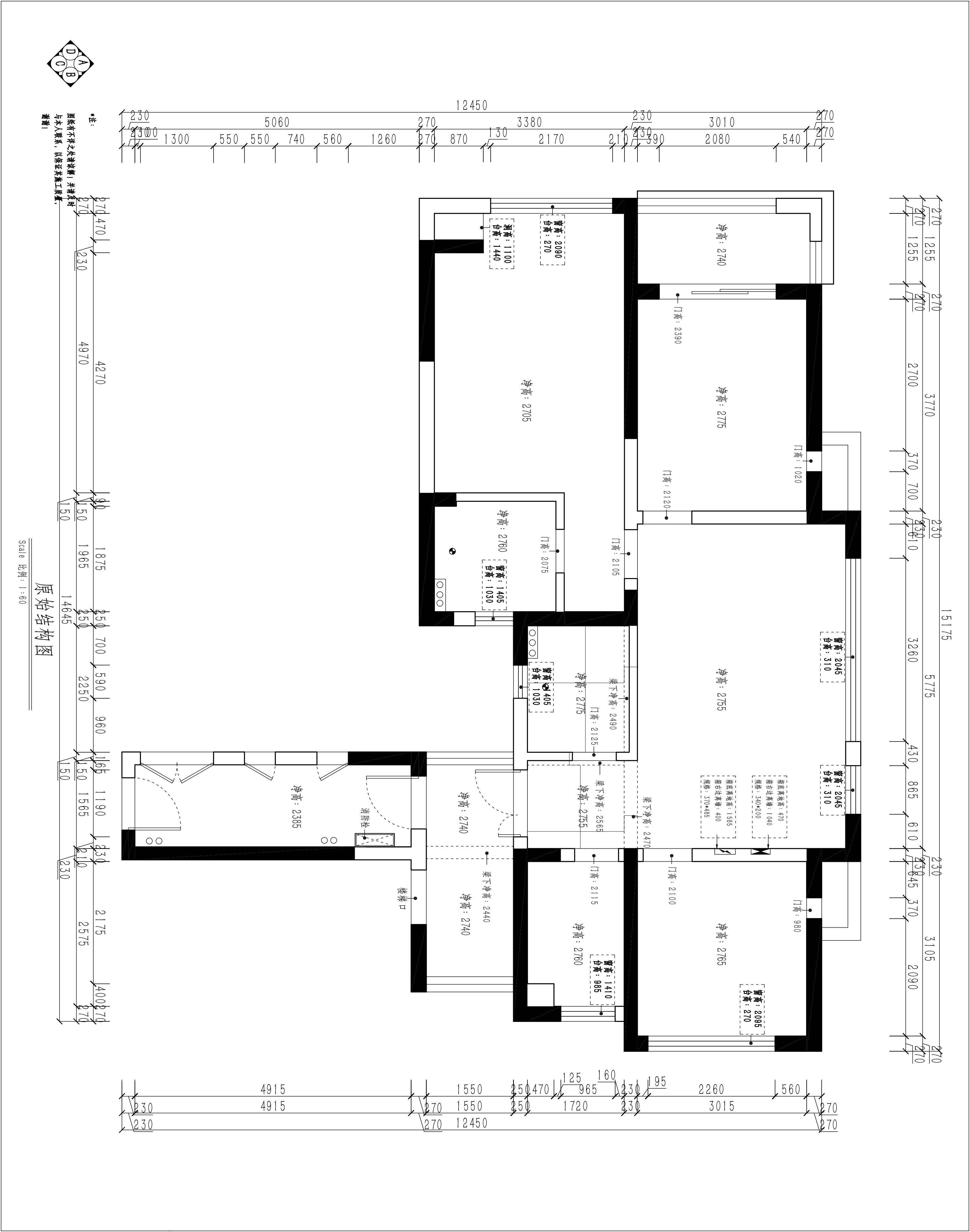 步阳华府90m²-新中式装修设计理念