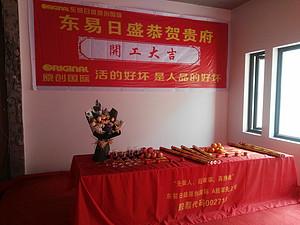 直击深圳东易日盛原创别墅在施工地现场,有幸能亲眼目睹这一过程