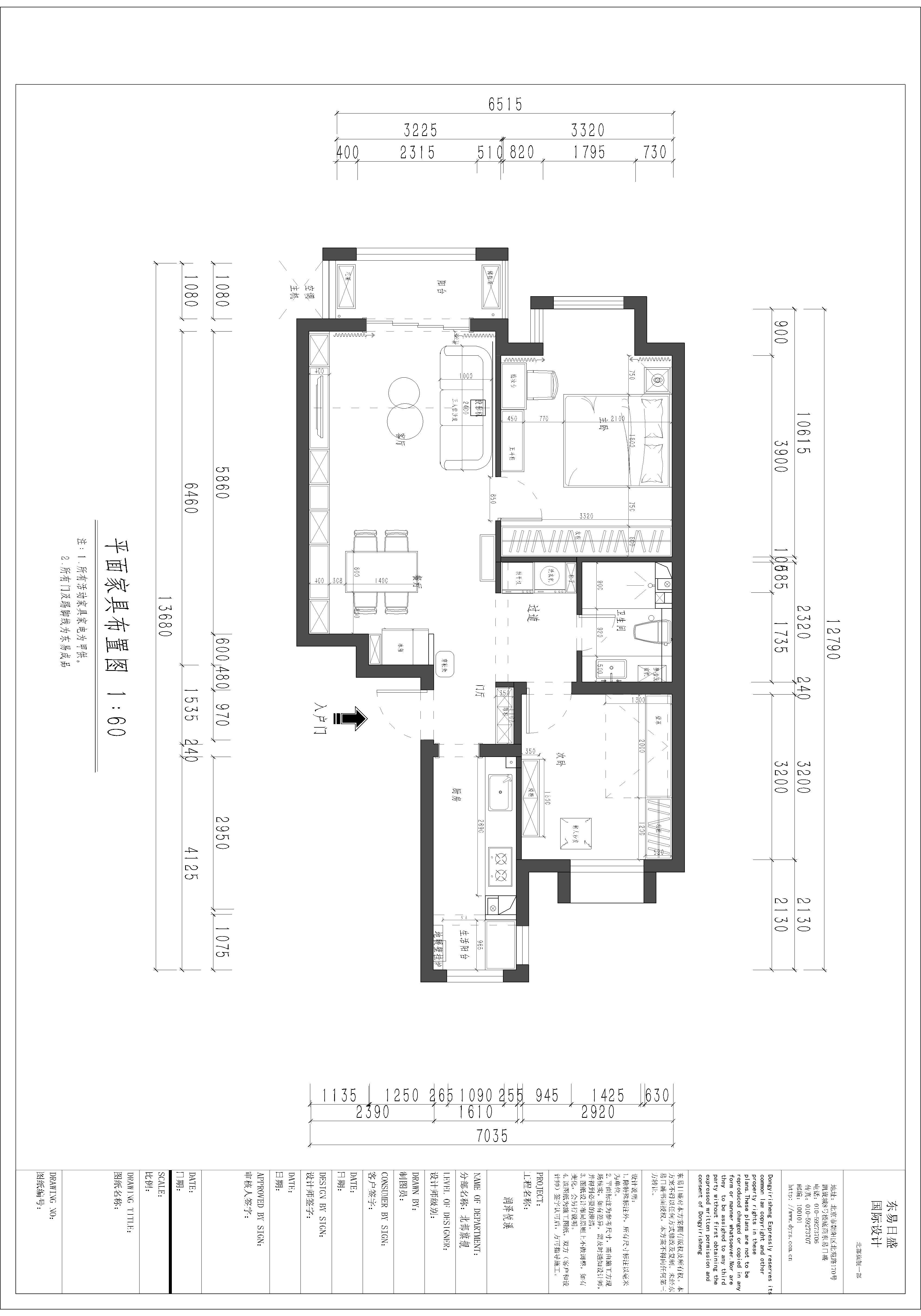 润泽悦溪-现代简约-89平米装修设计理念