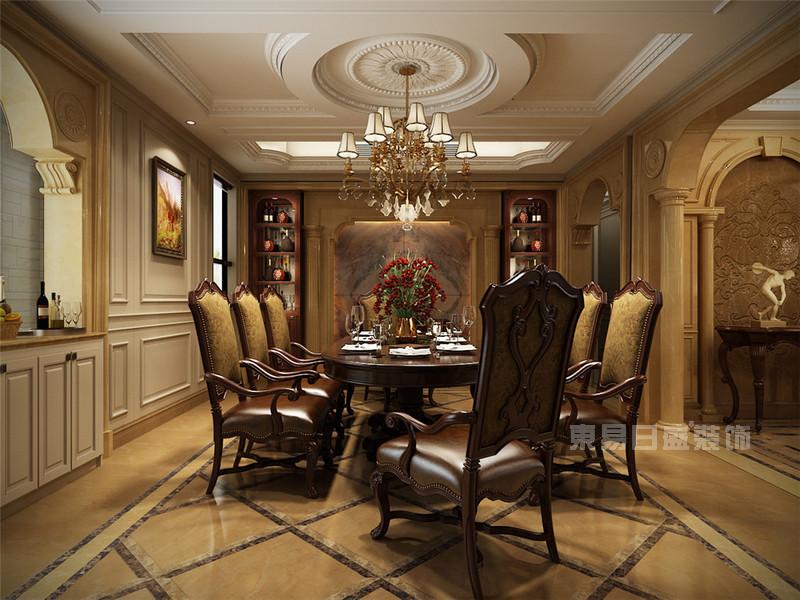 丰华悦园-380㎡-欧式古典风格-别墅-餐厅(图5)