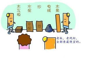 深圳二手房装修,选择装修公司更需要注意的问题