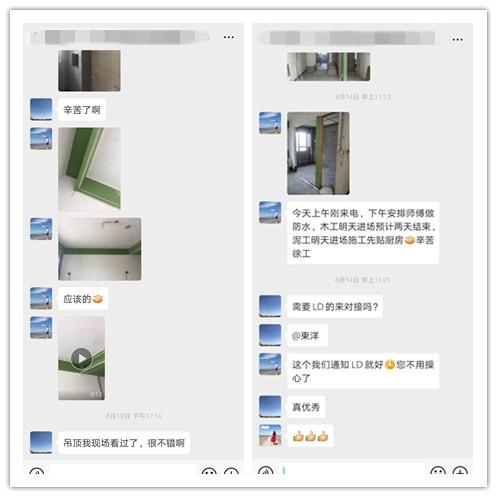 客户评价丨感谢象湖李先生对郑州东易日盛的满分评价