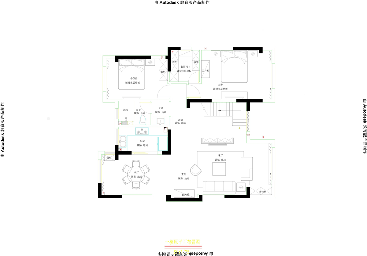 香奈河畔178平现代美式性状style装潢成果装潢策划愿景