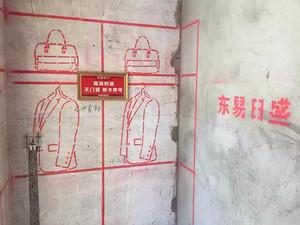 重庆家居装饰定制衣柜不注意这五条,冤枉钱至少多花一倍