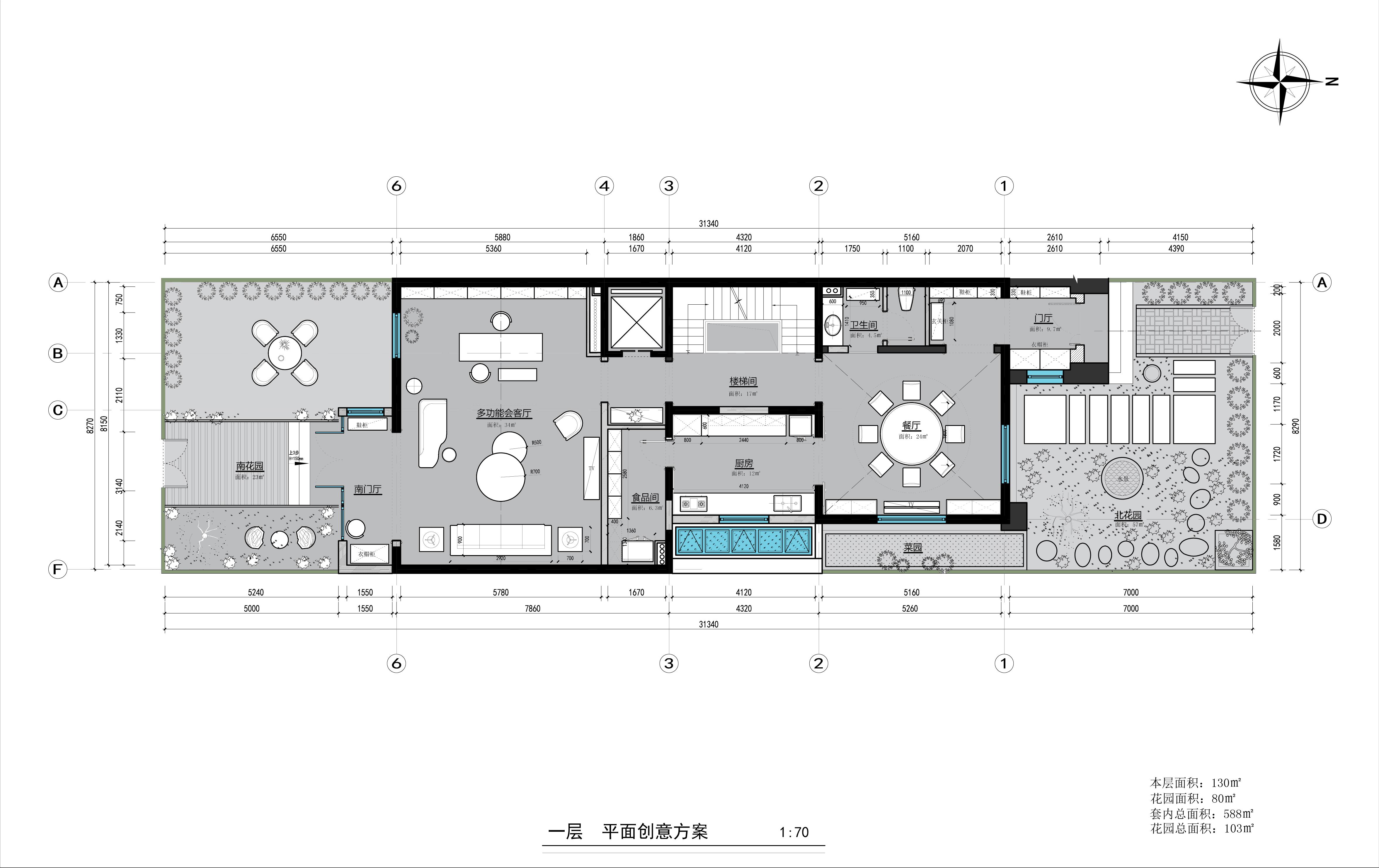 远洋天著-欧式古典-650平米装修设计理念