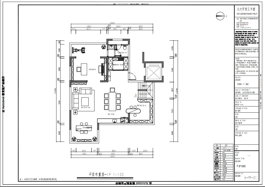 鳳凰城底躍 現代風格裝修效果圖 230㎡ 設計師代向毅裝修設計理念