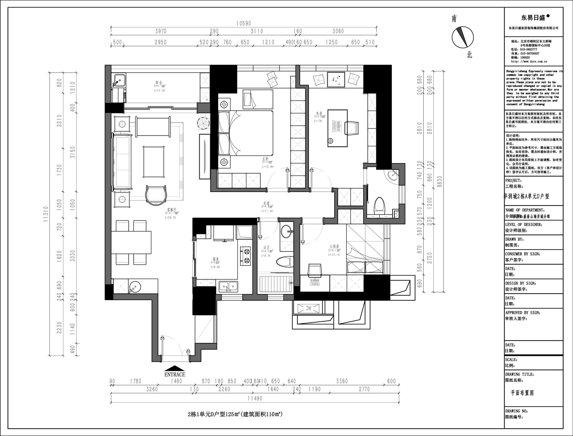 华润城 新中式装修风格效果图 125平米三室两厅装修设计理念