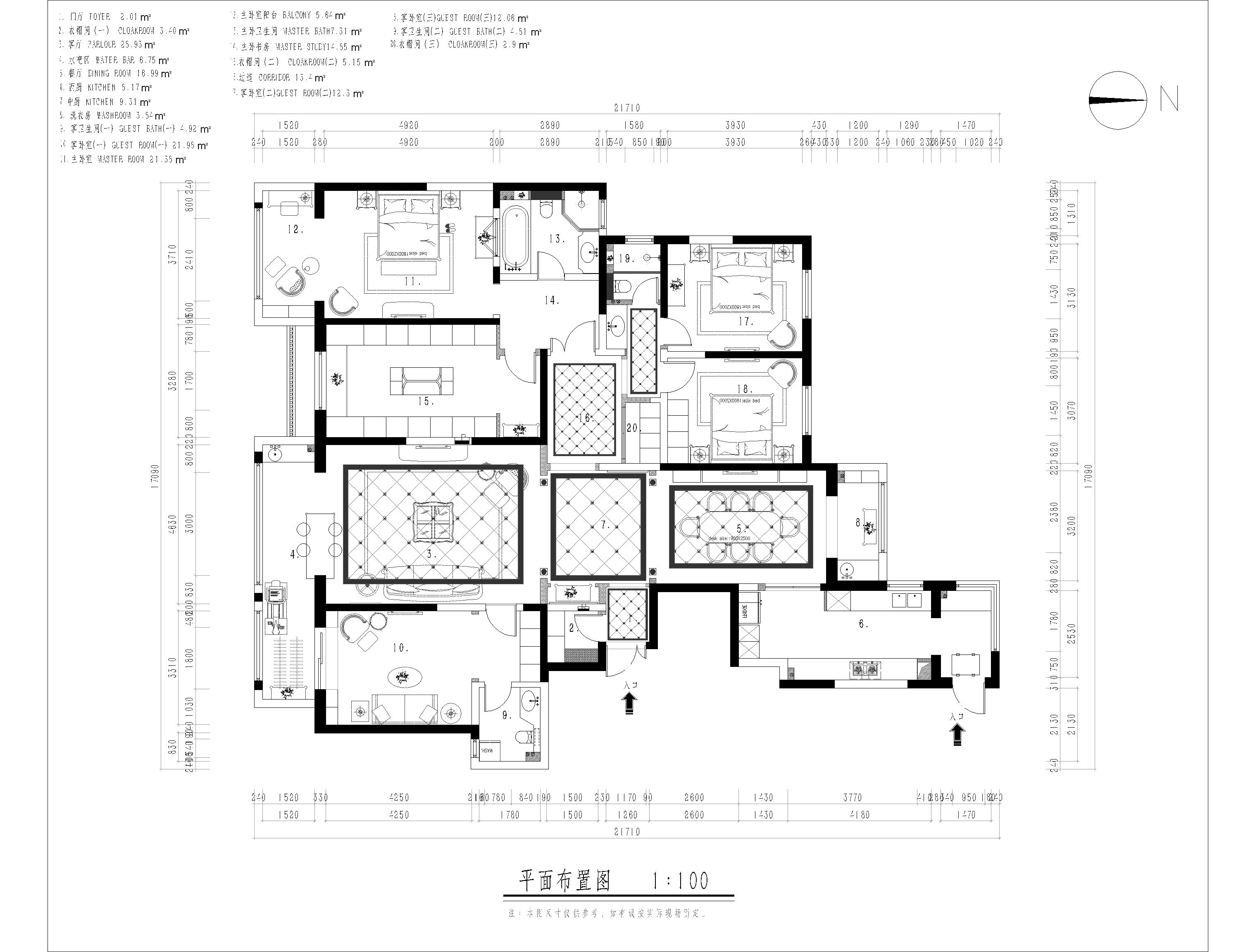 金地湖城大境230平米平层乡村美式风格装修效果图装修设计理念