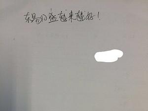 【感谢信】东易日盛越来越好!