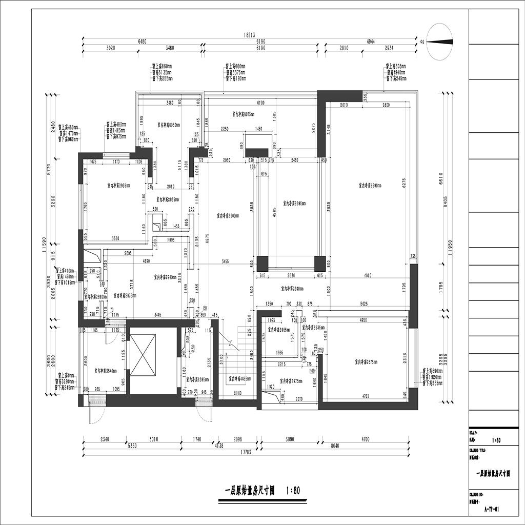 万科大明宫 吕国龙 现代美式装修效果图 四室两厅三卫 280㎡装修设计理念