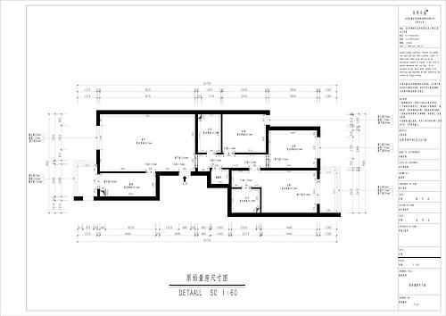 和平村 - 140平米 – 中式装修设计理念