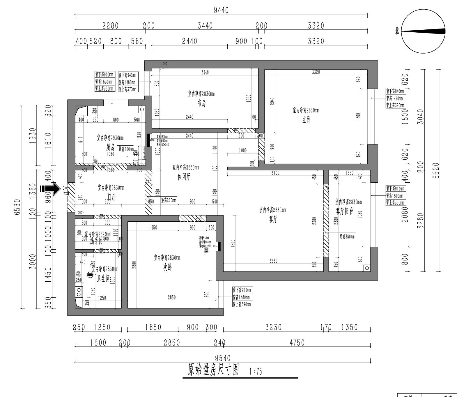 榆次蘭田傳奇91平米樣板間美式設計風格裝修設計理念