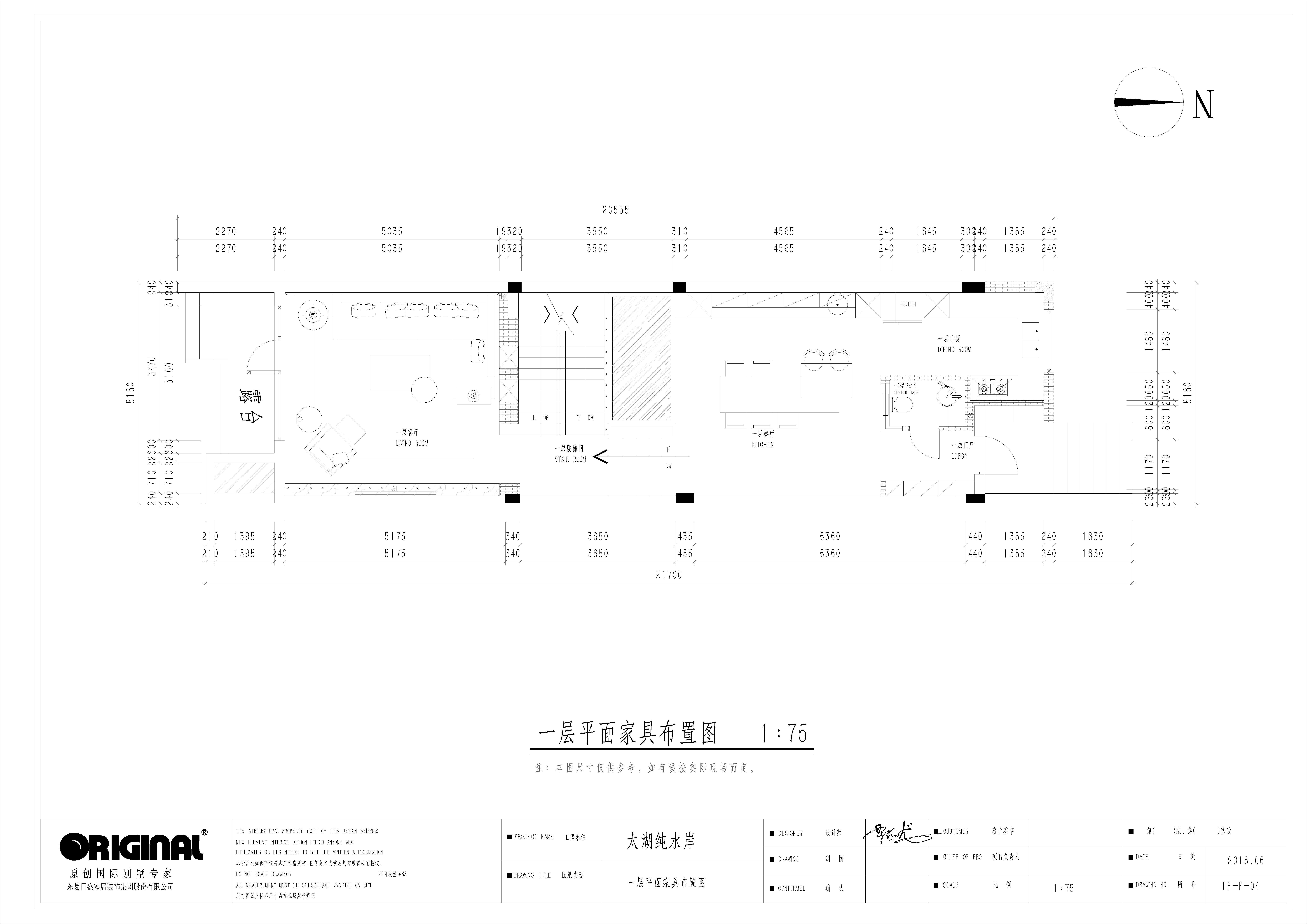 太湖纯水岸 简约风格装修效果图 370平米装修设计理念