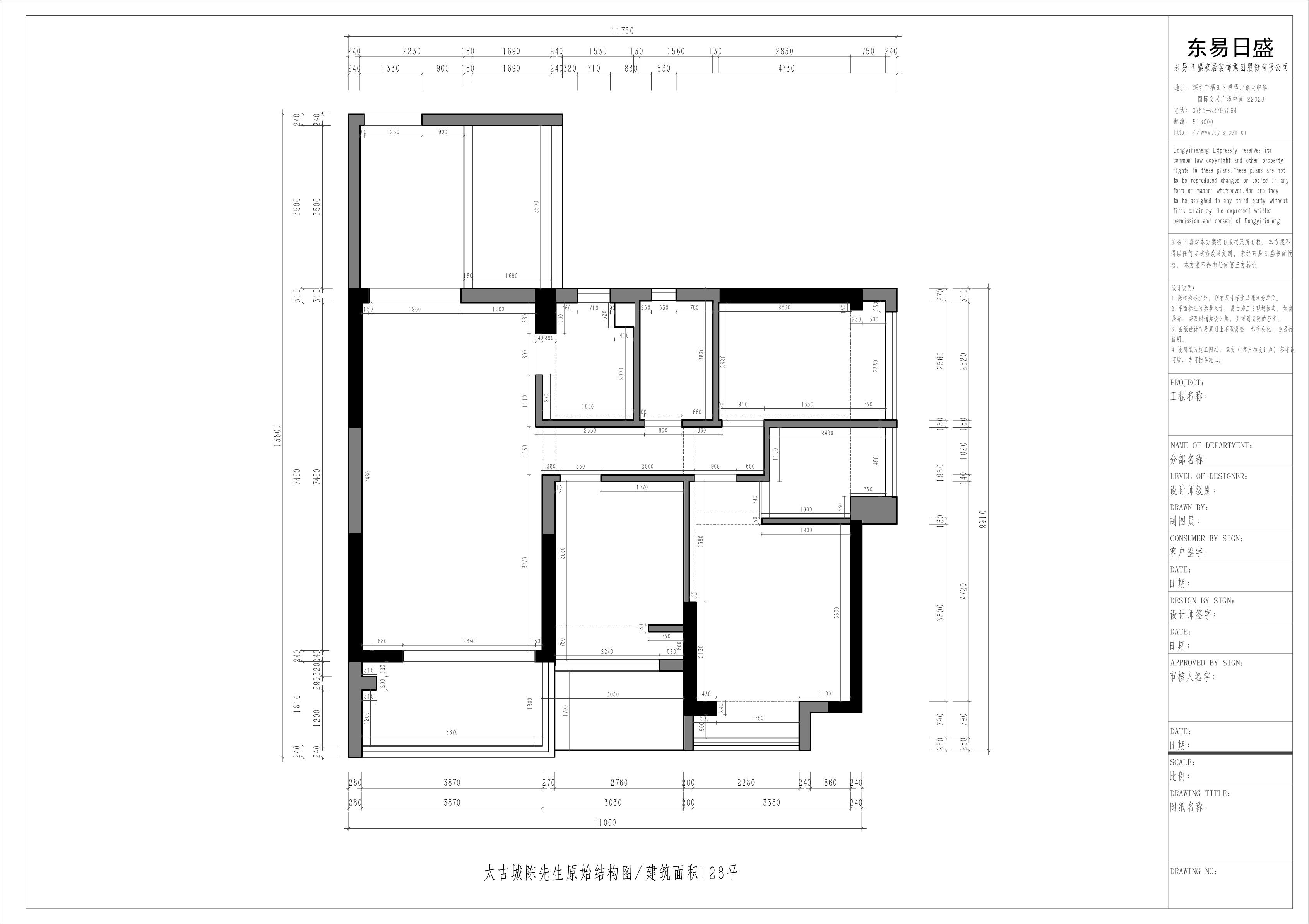 太古城 中式风格装修效果图 110平米三室两厅一厨两卫装修设计理念