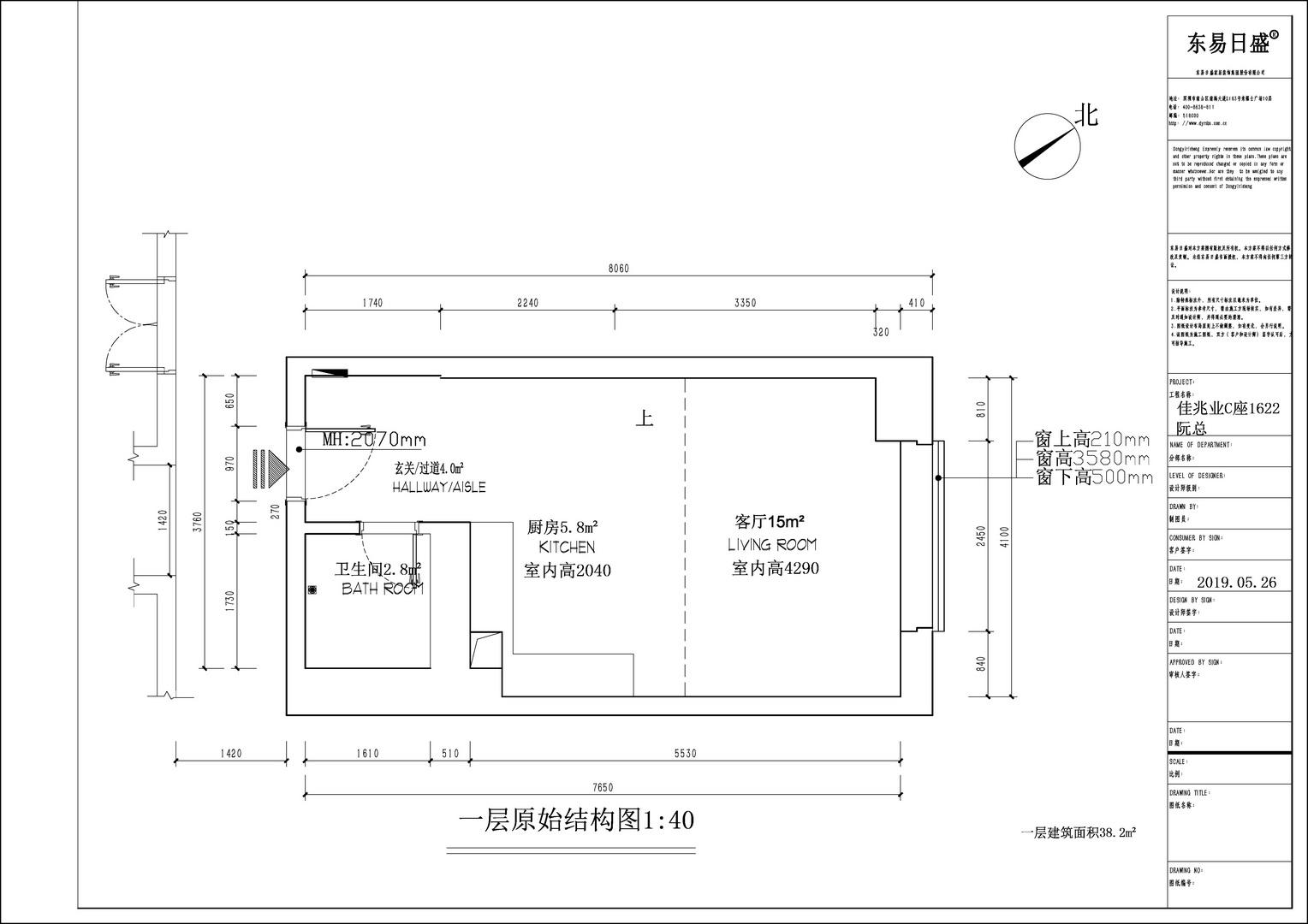 佳兆业-38平米装修-现代简约轻奢风格设计案例装修设计理念