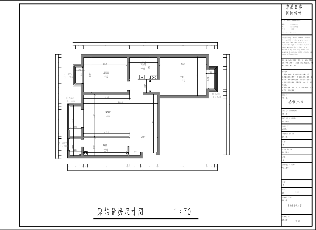 格调小区-130平米-现代风格-装修效果图装修设计理念