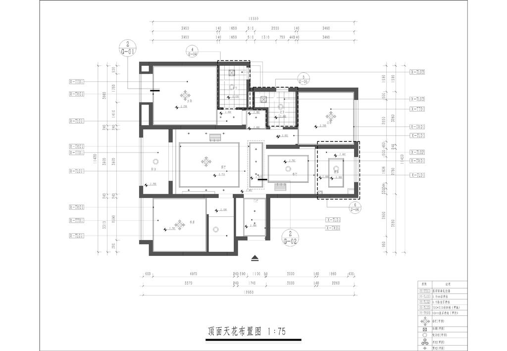 戎辉苑-美式风格136装修设计理念