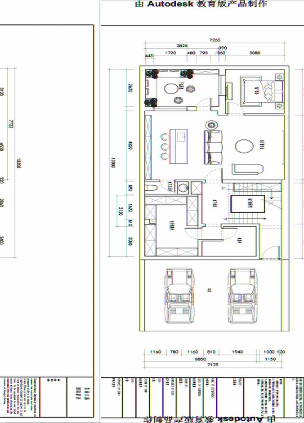 天竺新新家园-欧式古典装修风格-340平米装修设计理念