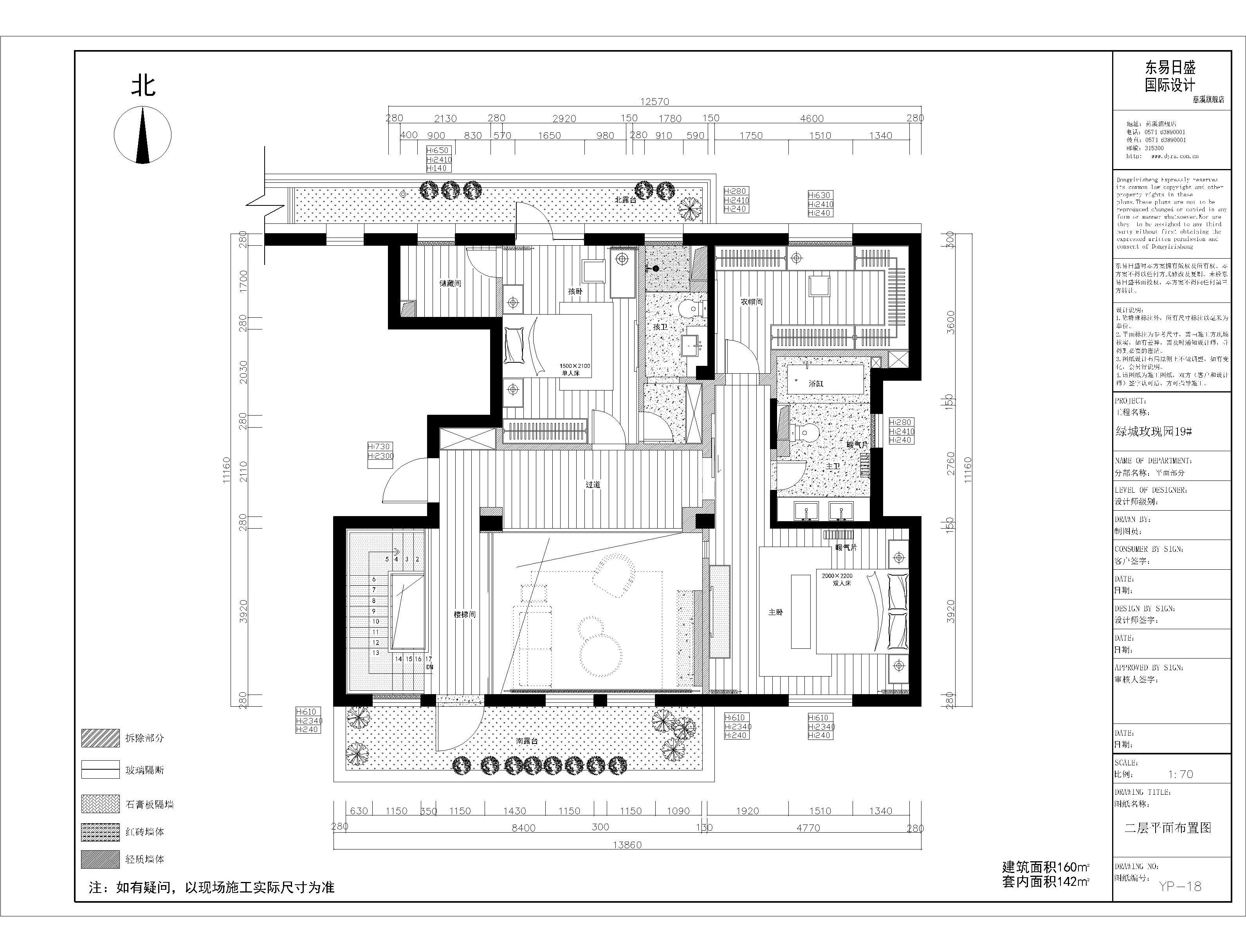 绿城玫瑰园-160平-现代简约装修设计理念