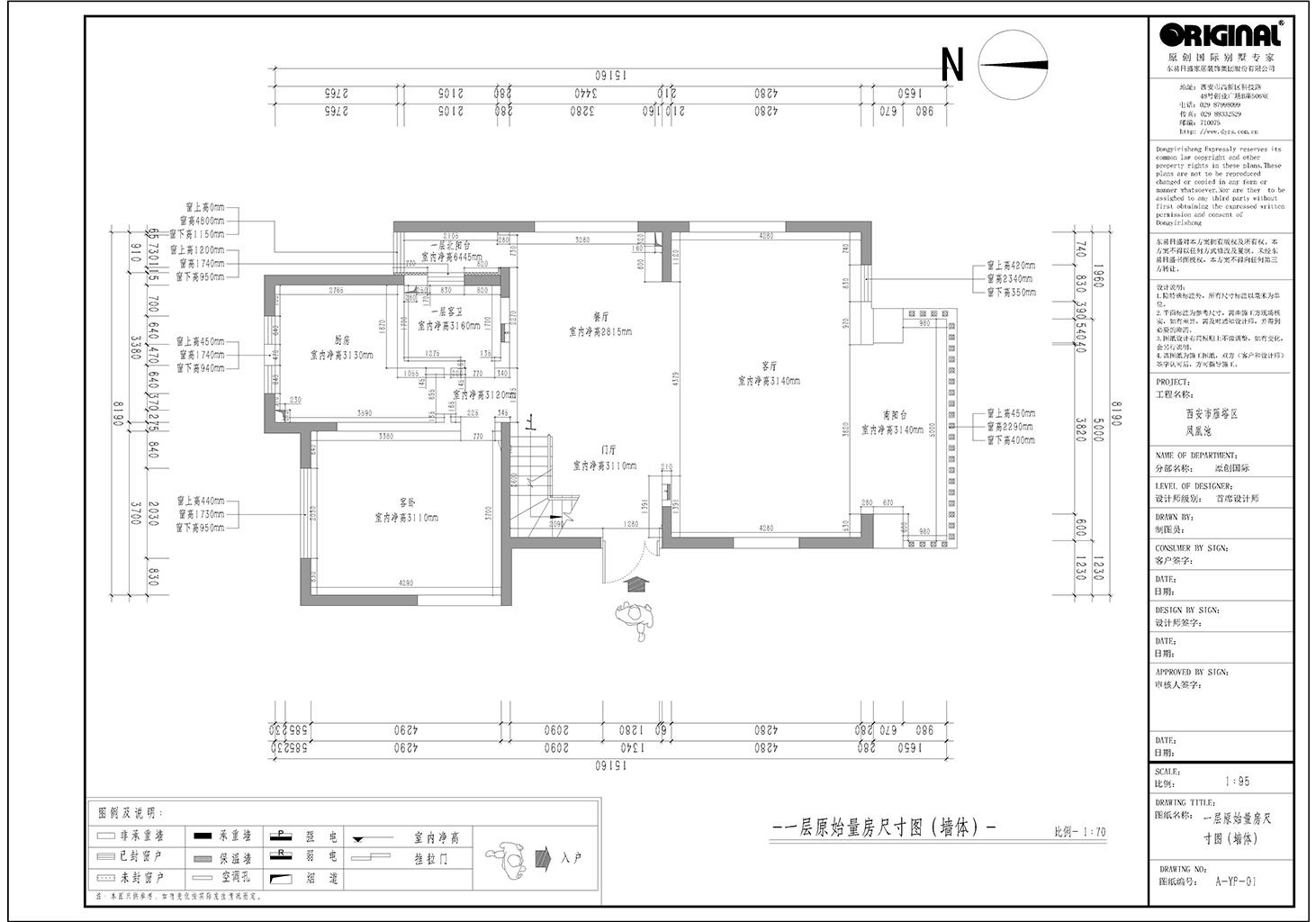 曲江凤凰池别墅 美式装修效果图 330㎡装修设计理念