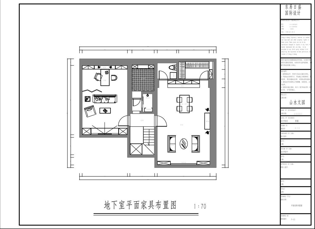 山水文园-300平米-混搭-装修效果图装修设计理念