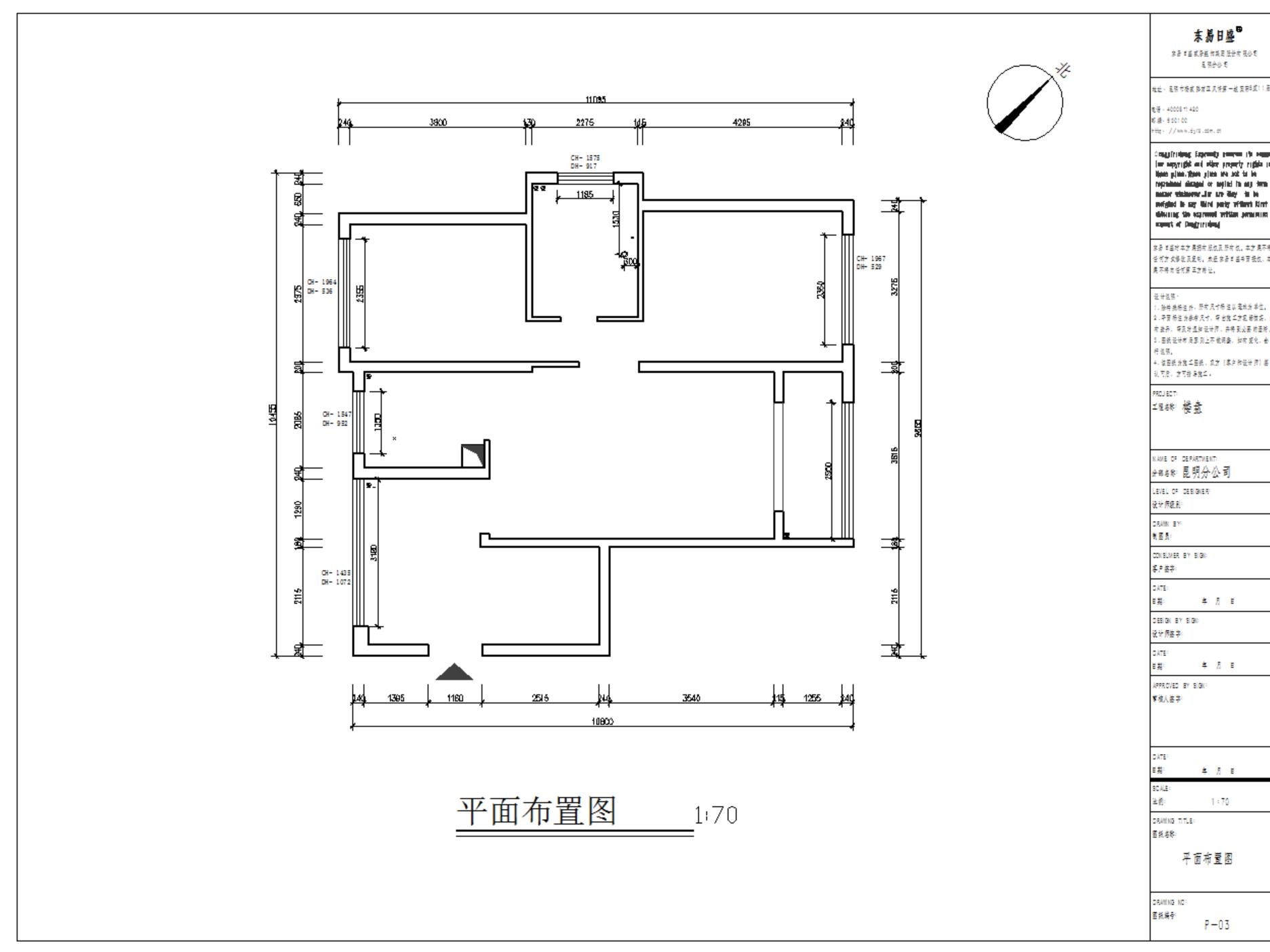 昆明世纪金源90m²简欧风格案列装修效果图装修设计理念