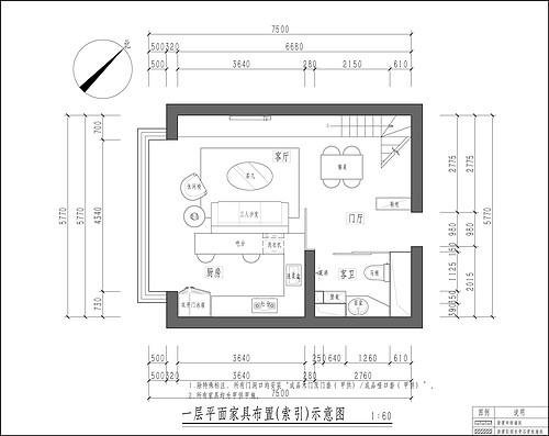 18号院-新中式-118平米装修设计理念
