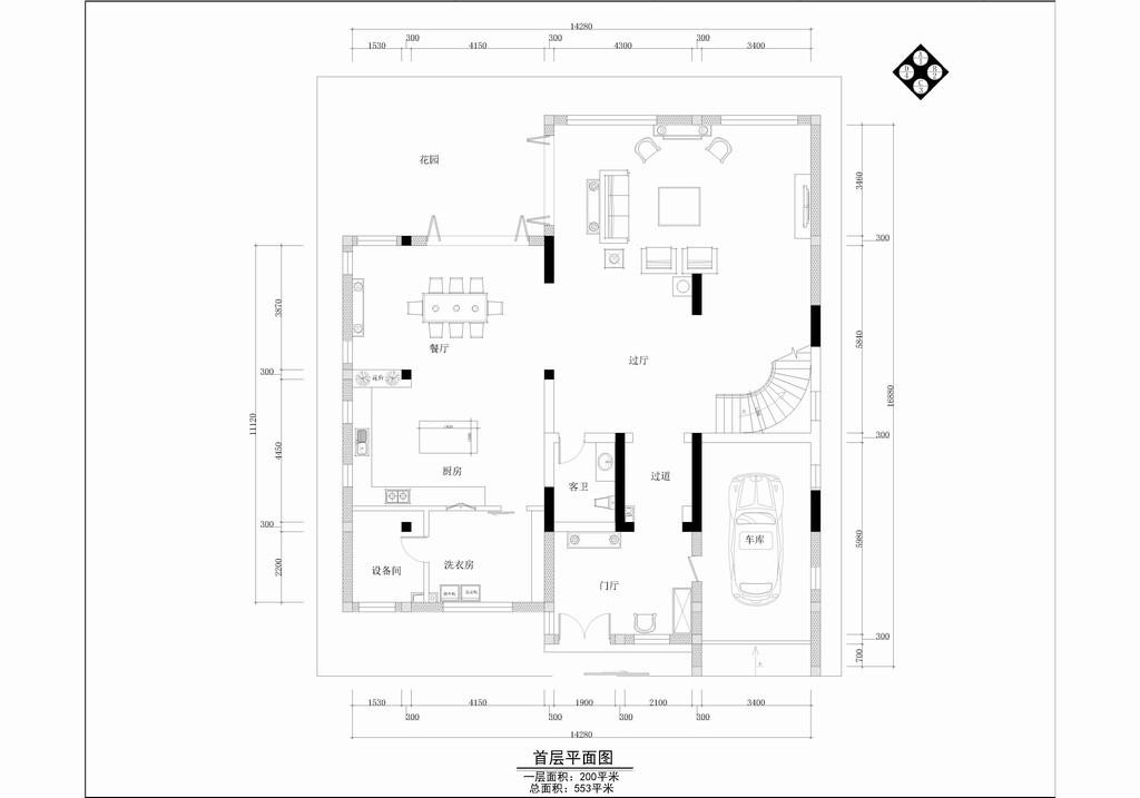 广州南沙新城-新中式装修风格-550平米装修设计理念