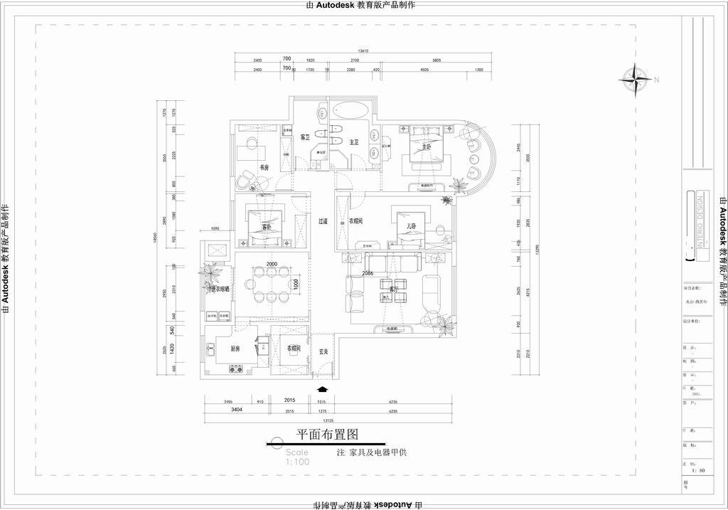 西山林语-新古典装修风格-210平米装修设计理念