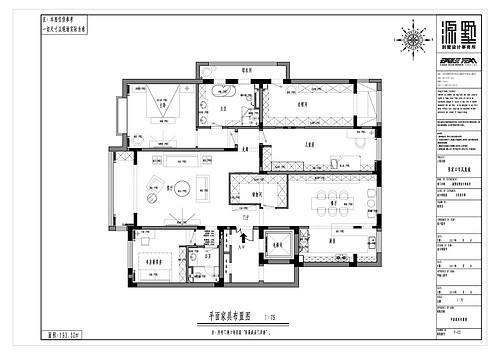 凤凰城- 193平方米-新中式风格装修设计理念