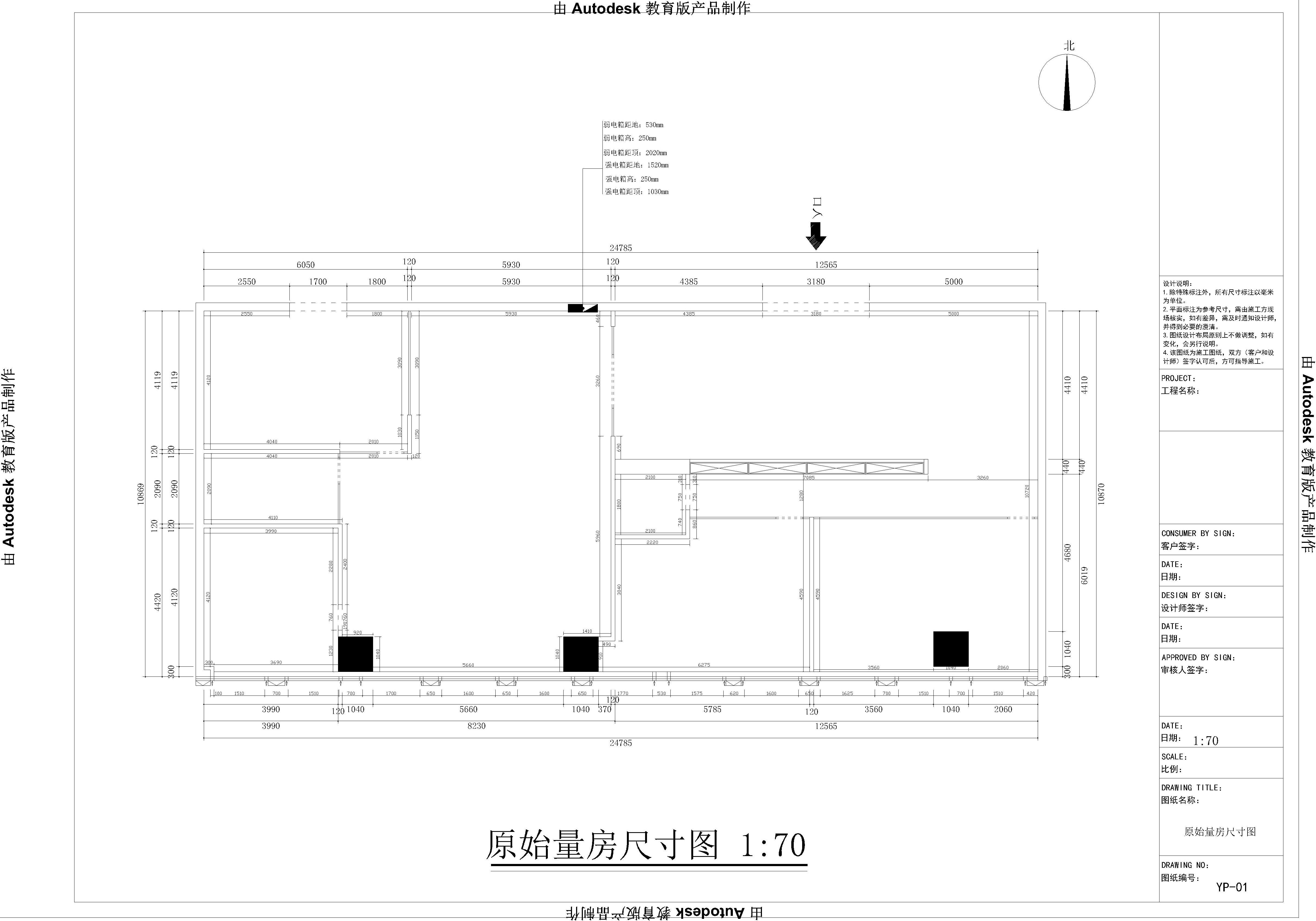 宜辉商贸办公室300㎡现代简约装修设计理念