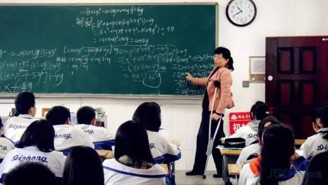 饮水思源 · 铭记师恩 东易日盛祝您教师节快乐