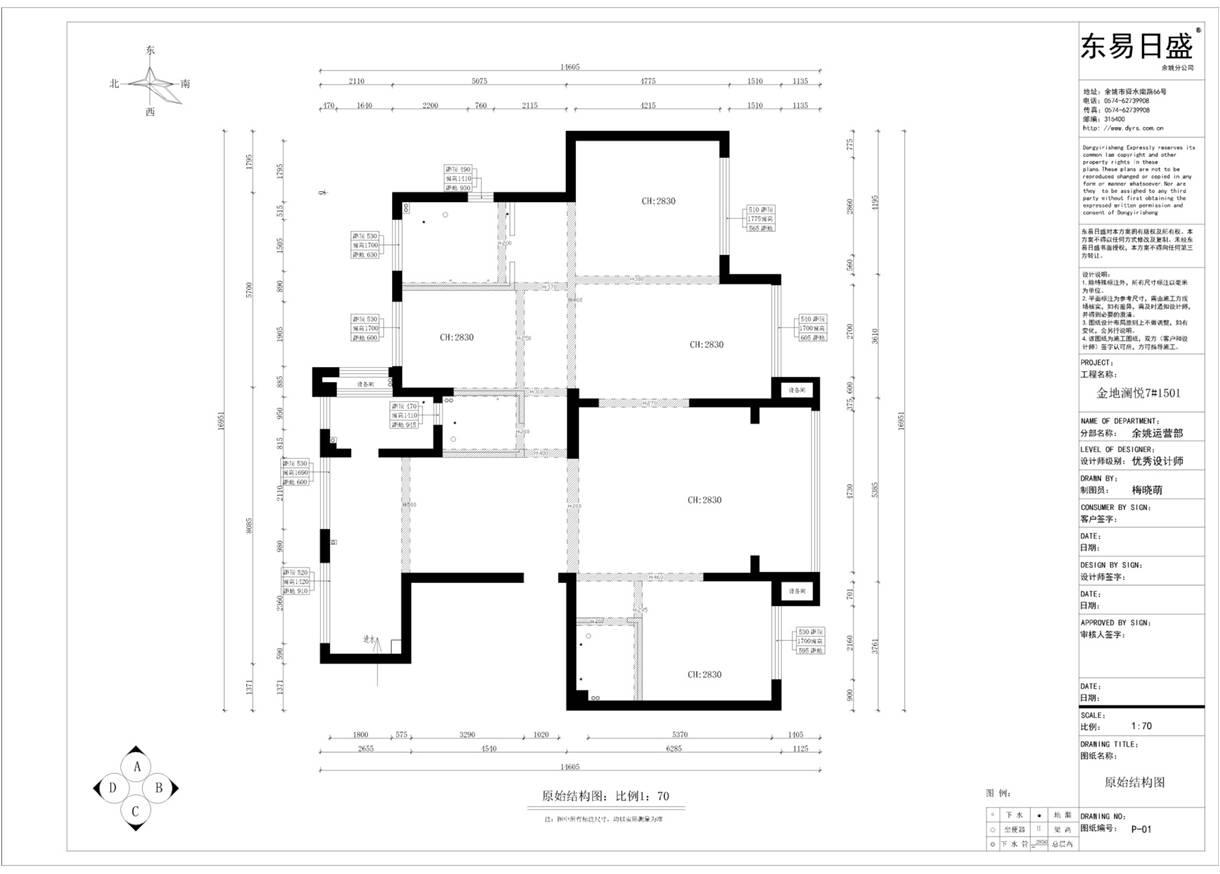 康桥融府200㎡大平层现代风格装修效果图装修设计理念
