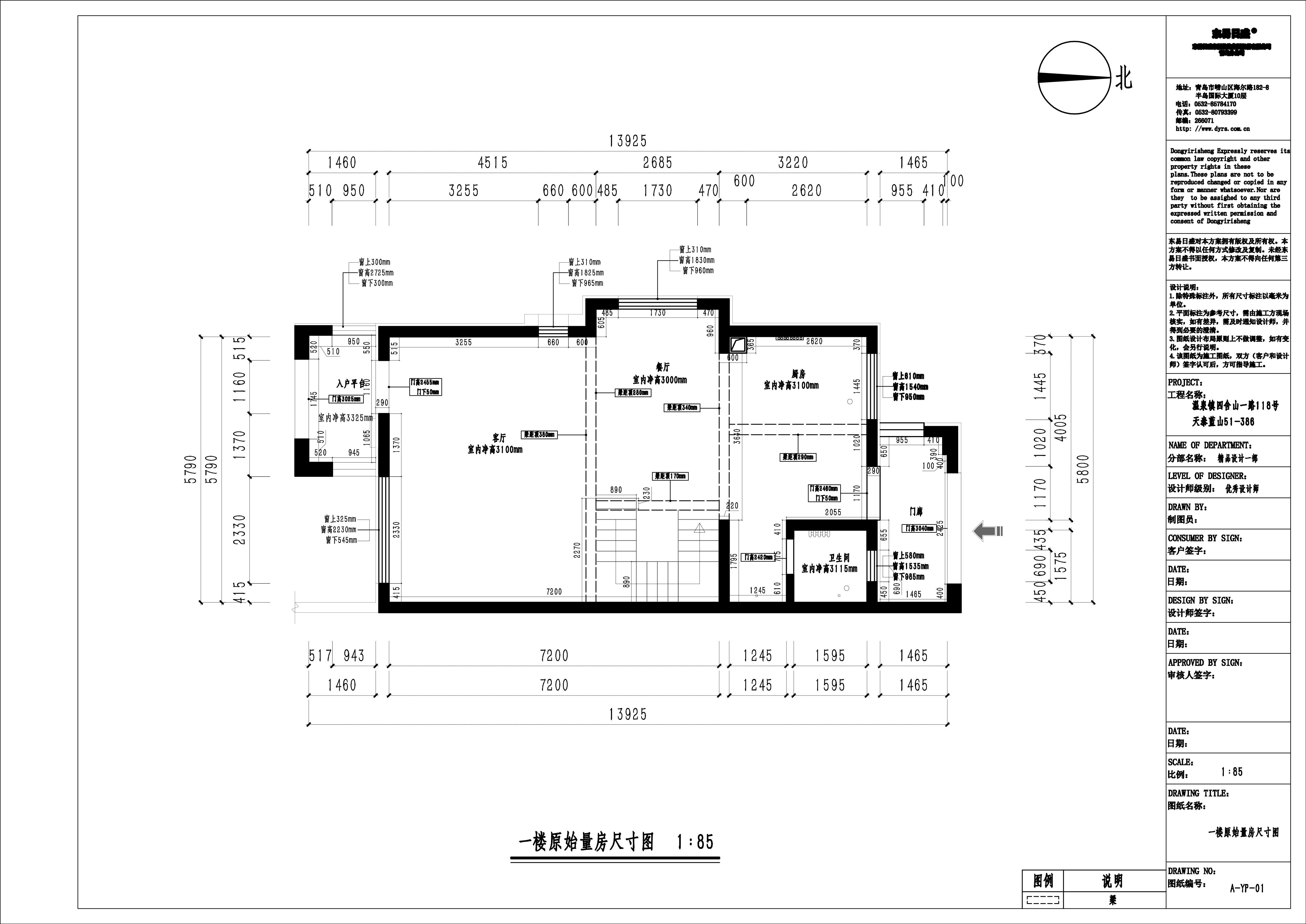 天泰蓝山 266㎡ 北欧装修设计理念