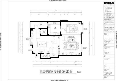 中建大公馆装修设计理念