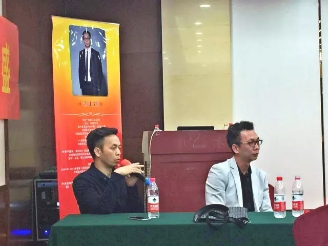 原创国际设计师周光勇、陈建杭济南设计分享会纪实。(图2)