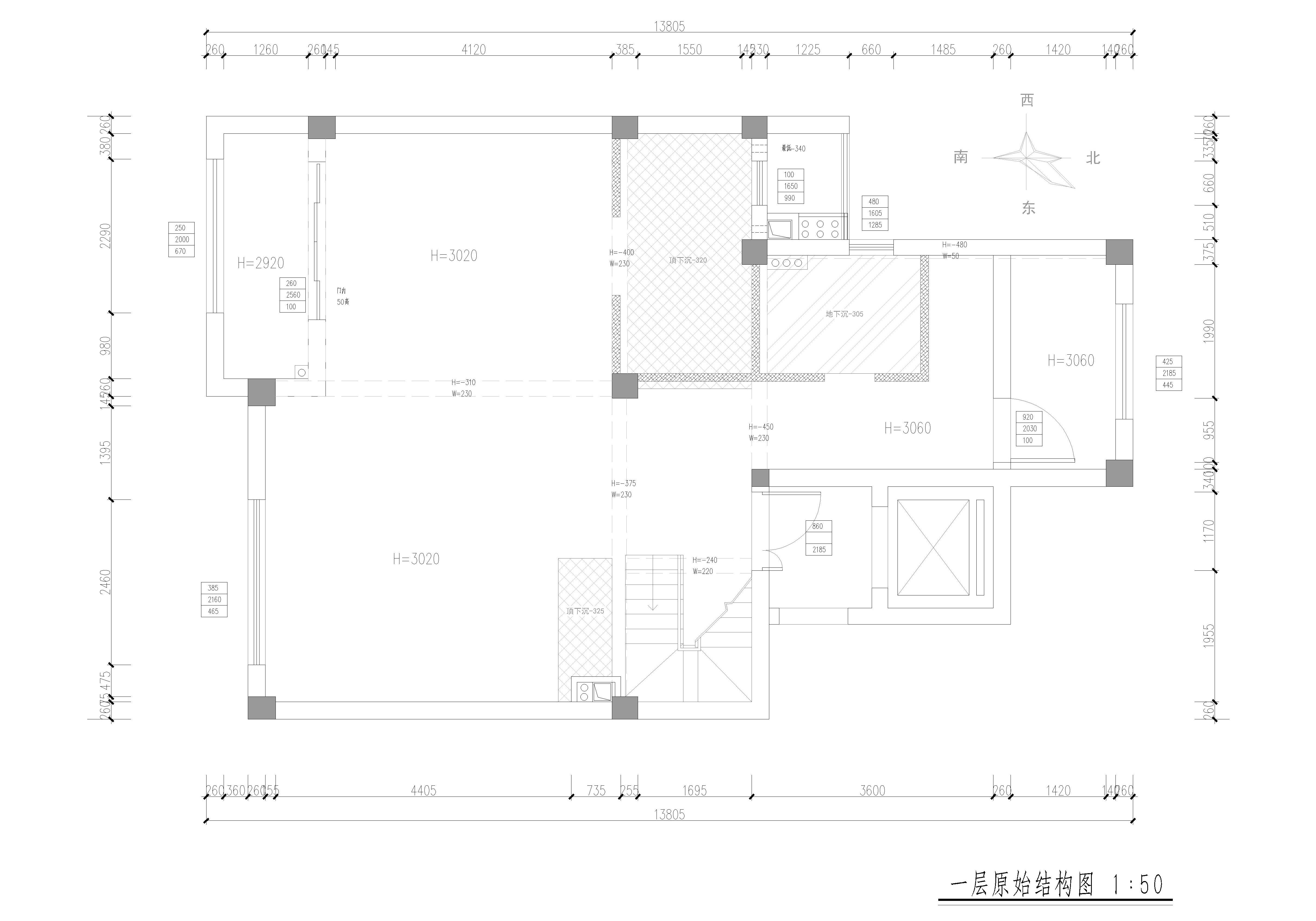 星光御墅-207平-现代轻奢装修设计理念