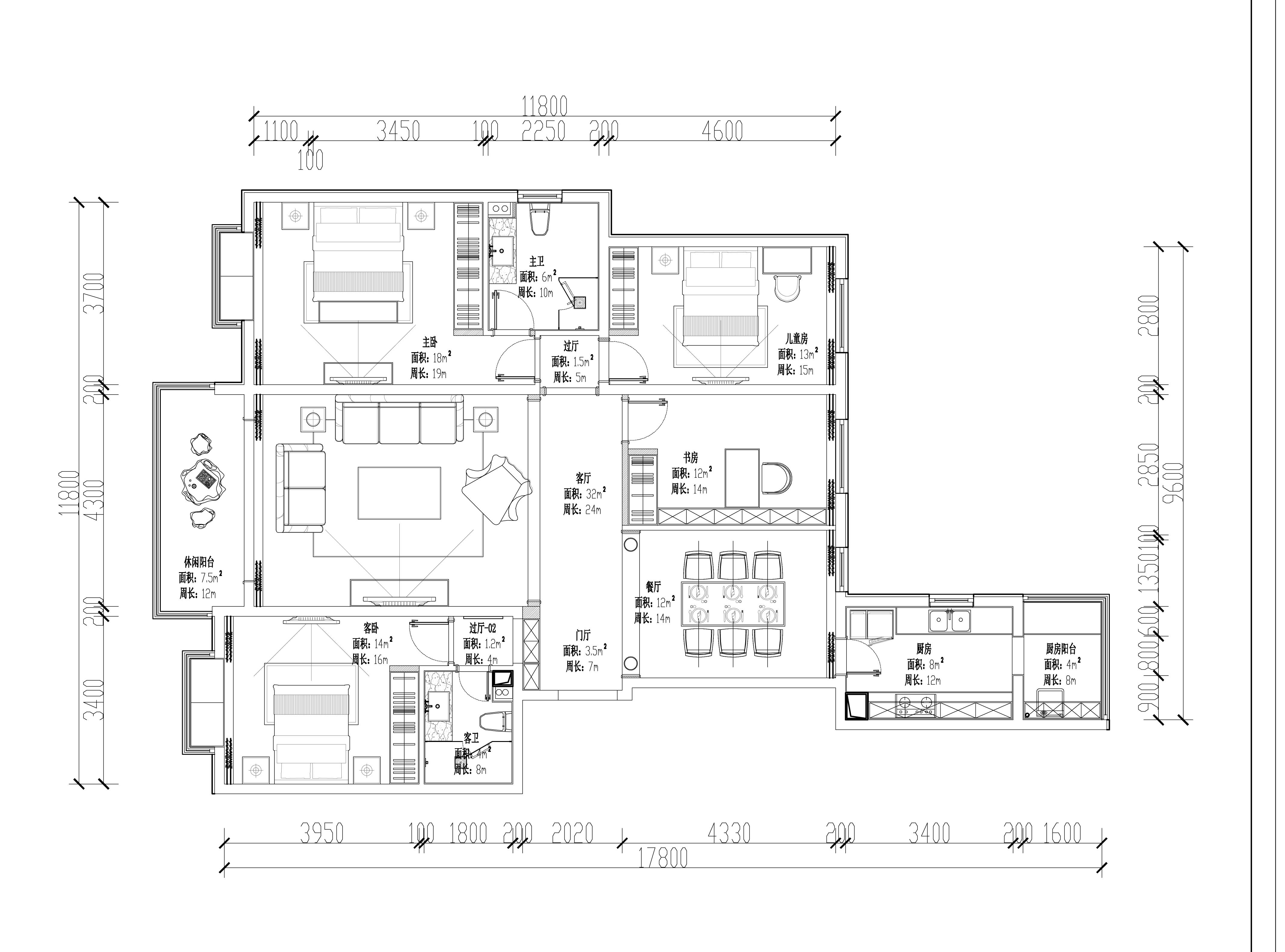 怡海花园 欧式风格 150㎡装修设计理念