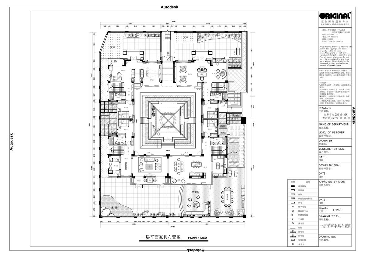 大吉公元400平新中式风格别墅装修效果装修设计理念