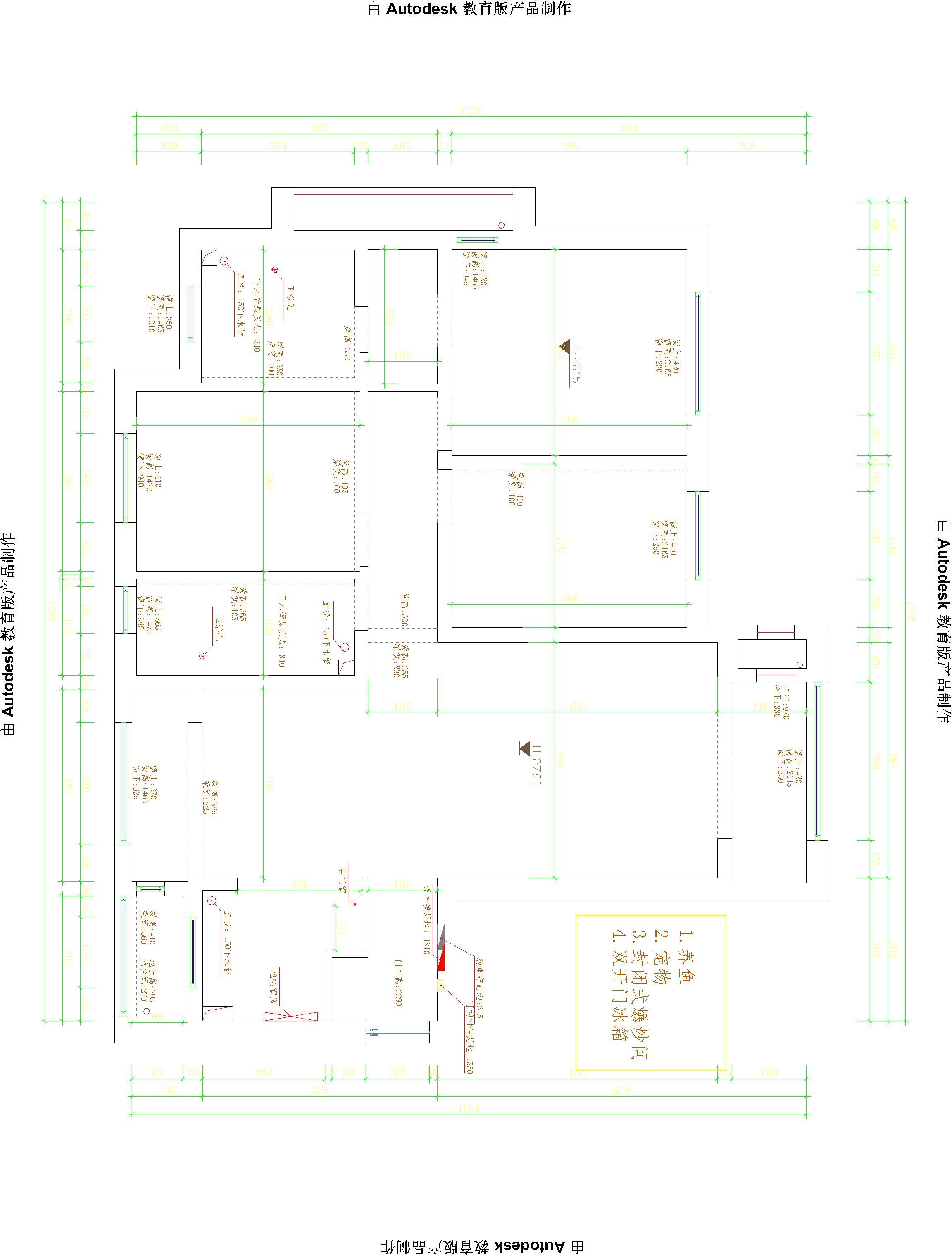 钻石湾-美式乡村-160平装修设计理念