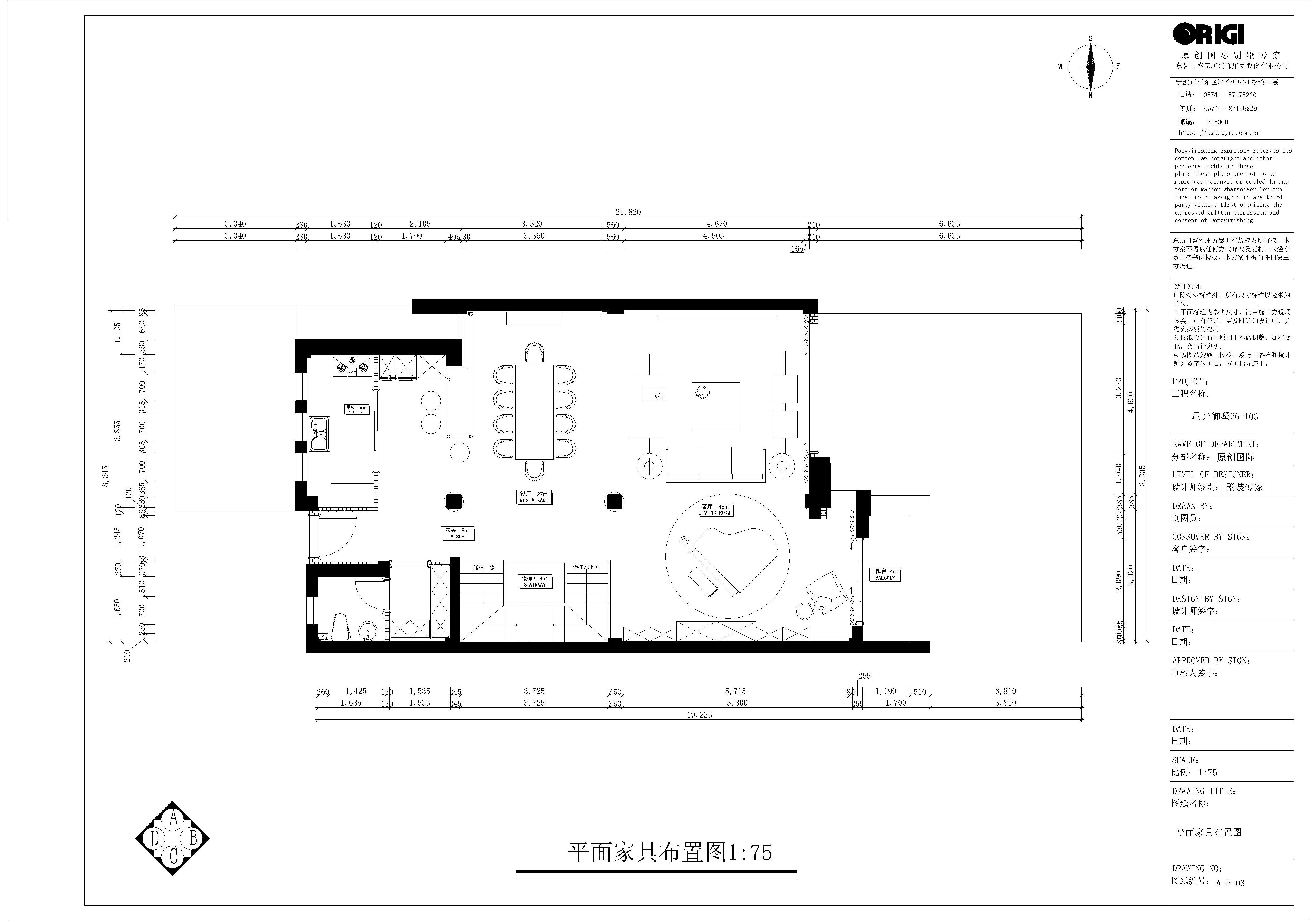 星光御墅-420平-简美风格装修设计理念