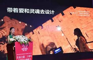 设迹 不止│东易日盛20周年全国高端设计师峰会