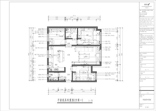 中海金玺公馆-106平米-现代装修设计理念