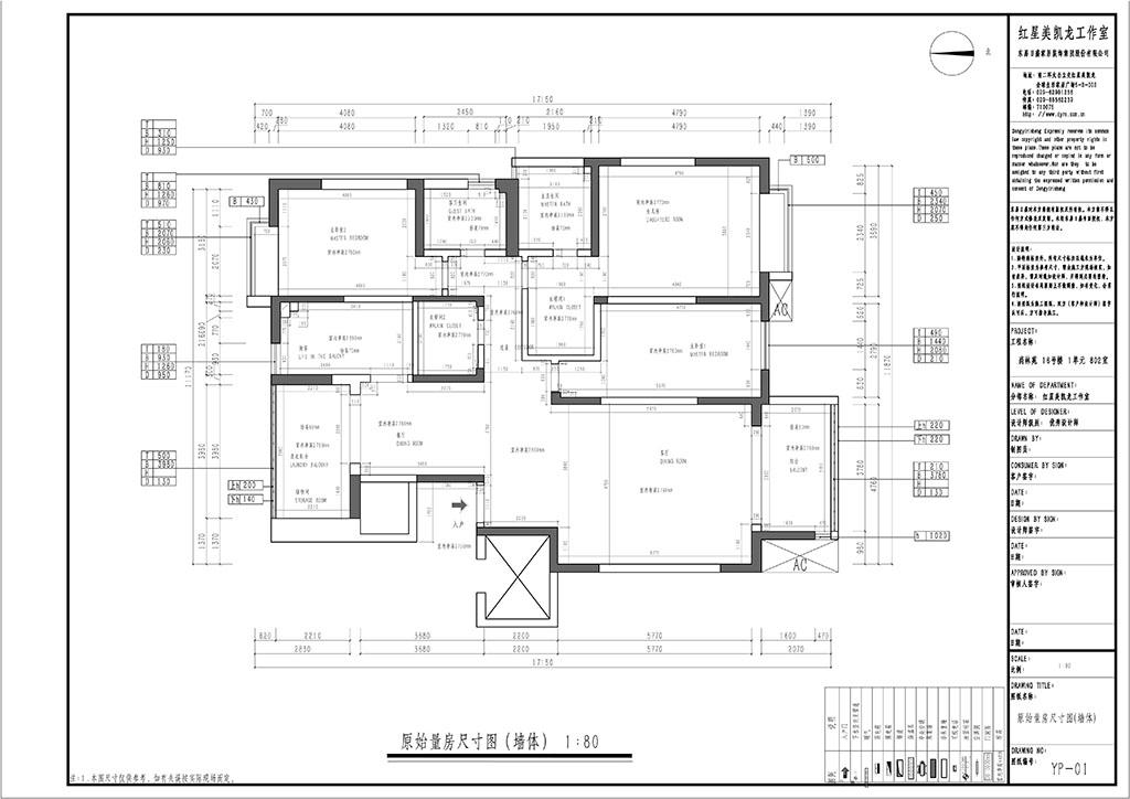 尚林苑 现代简约装修效果图 2厅3室185㎡装修设计理念