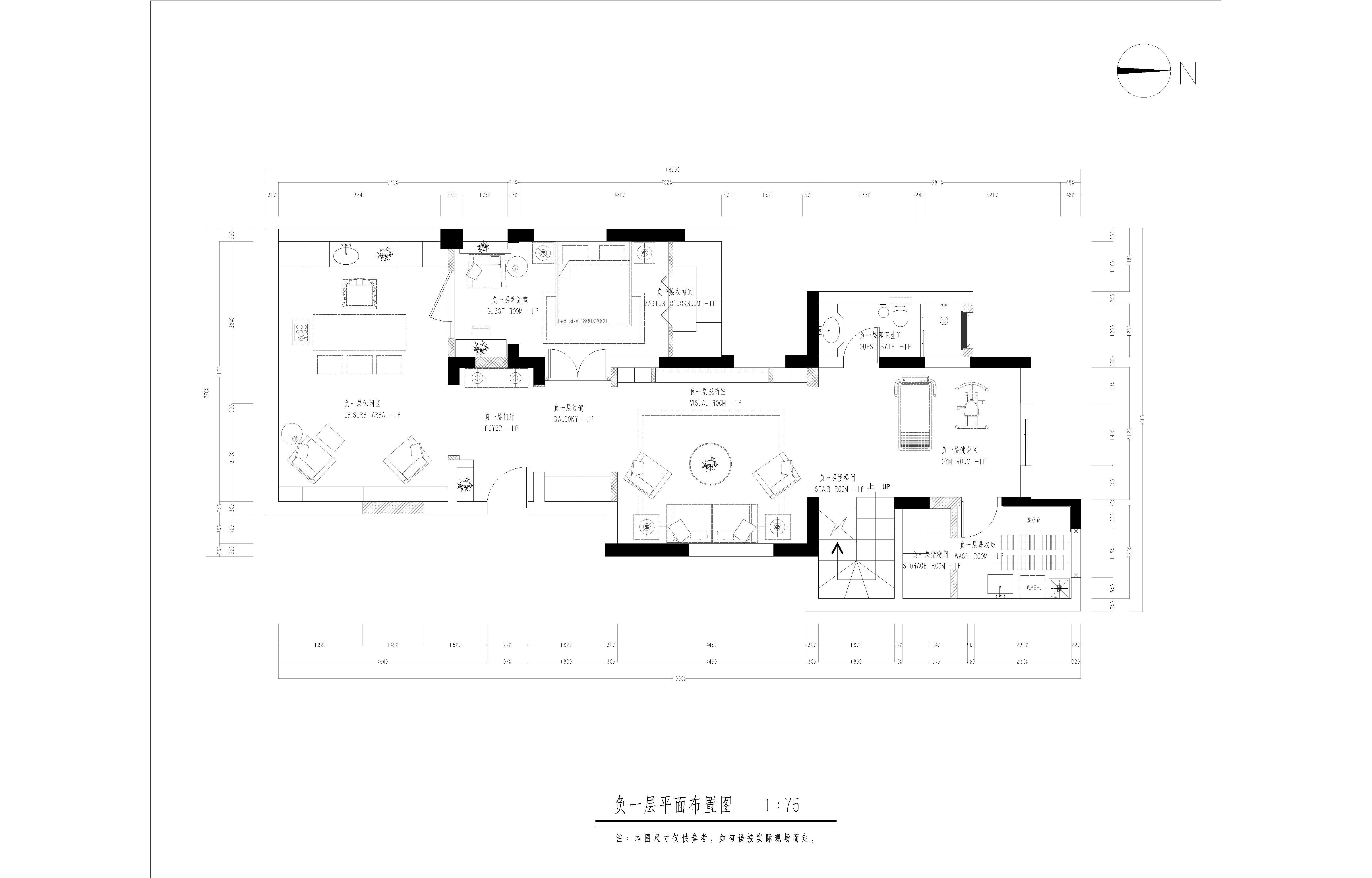 香树花城-新中式-280㎡装修设计理念