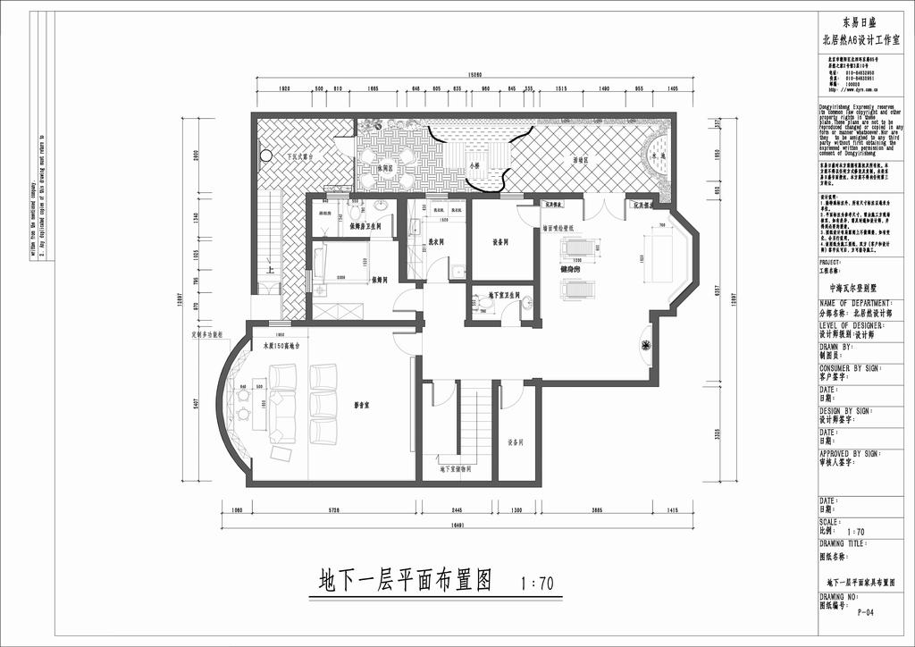 中海瓦尔登湖-法式-400装修设计理念